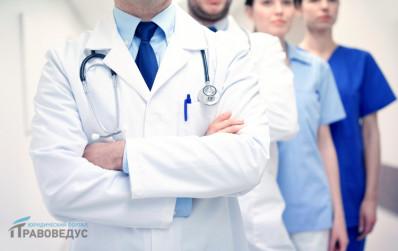 Закон об основах охраны здоровья граждан