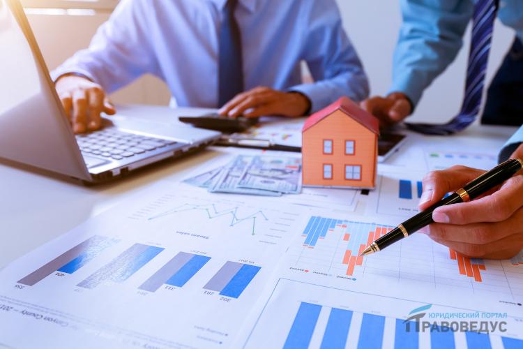 Налоговый вычет на квартиру второй раз, декларация 3НДФЛ 2016