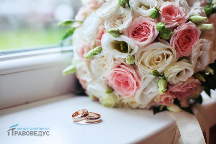 Брак: условия заключения брака, права и обязанности супругов