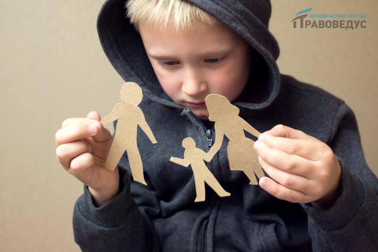 Фамилия ребенка после развода