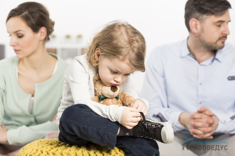Определение порядка проживания ребенка