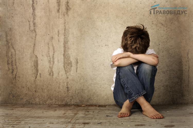 Защита прав детей, оставшихся без попечения родителей