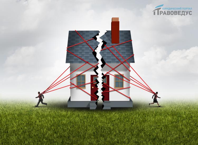 Кредитное имущество при разводе