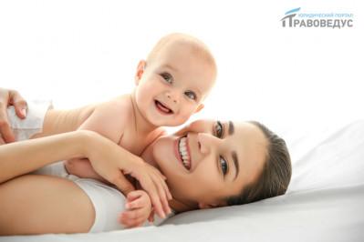 Региональный материнский капитал в Туле и Тульской области