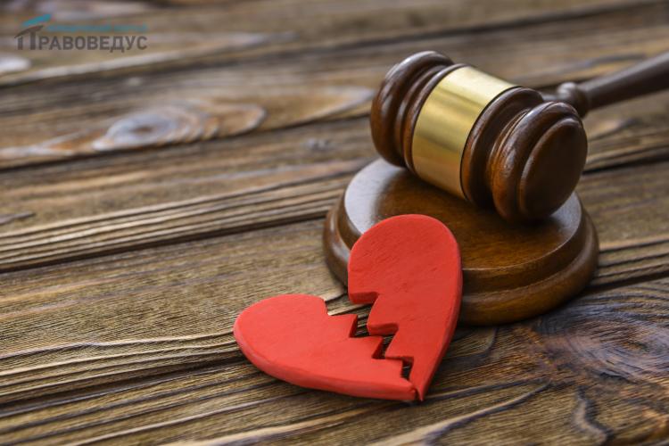 Раздел имущества при расторжении гражданского брака