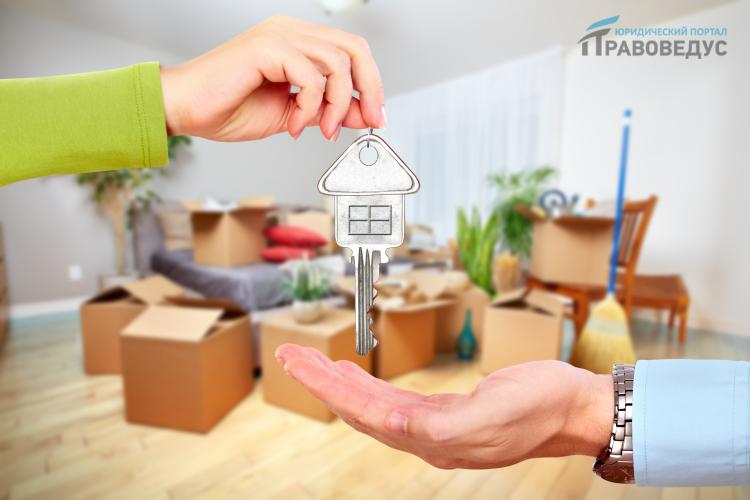 Как продать купленную на материнский капитал квартиру
