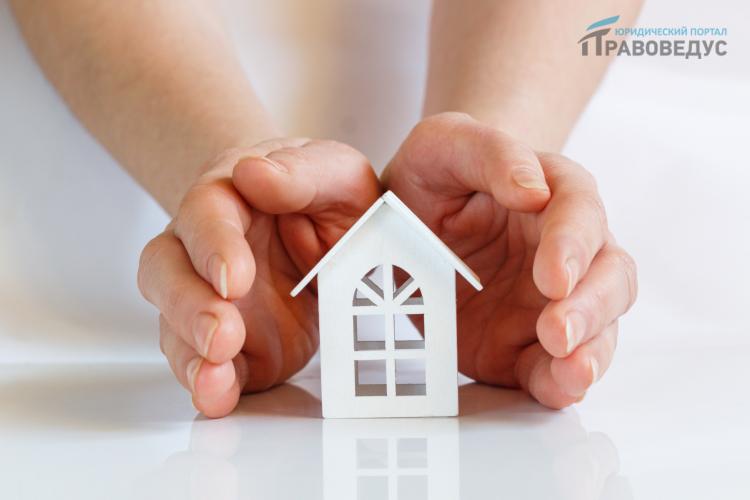 Страховка по кредиту: как отказаться?