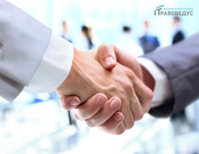 Заявление на увольнение по соглашению сторон
