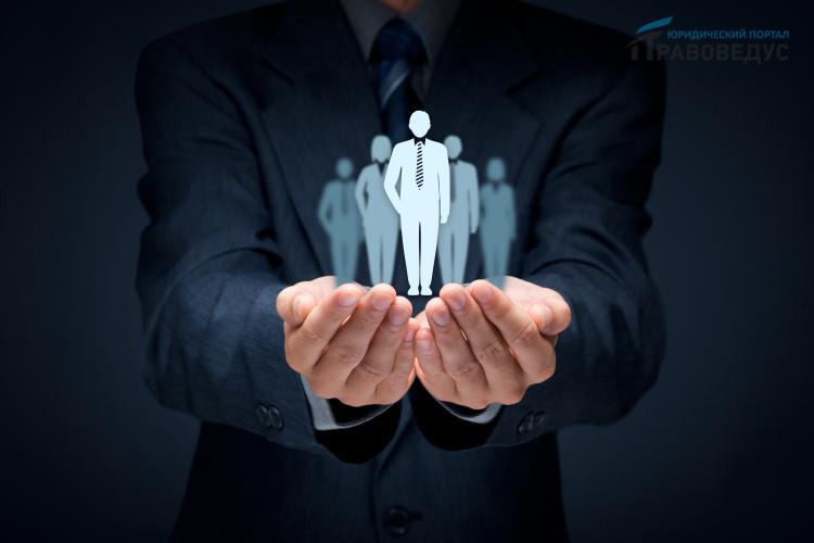 Увольнение по соглашению сторон по инициативе работодателя