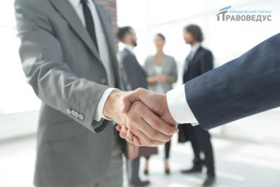 Примеры увольнения по соглашению сторон