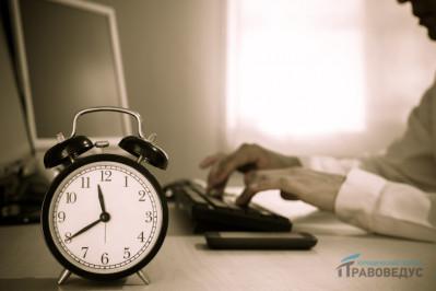 Время отдыха – основное понятие и виды