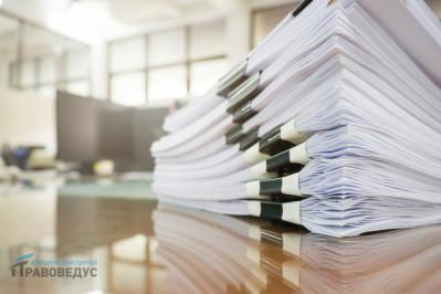 Документ: основное понятие, виды и сроки хранения документов