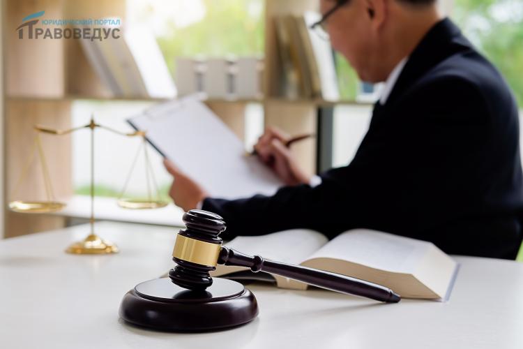 Истечение сроков давности обвинительного приговора суда