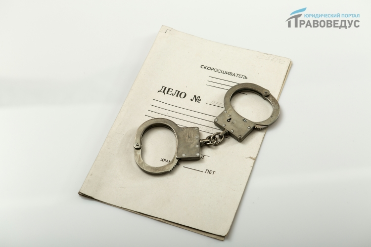 Отказ в возбуждении уголовного дела