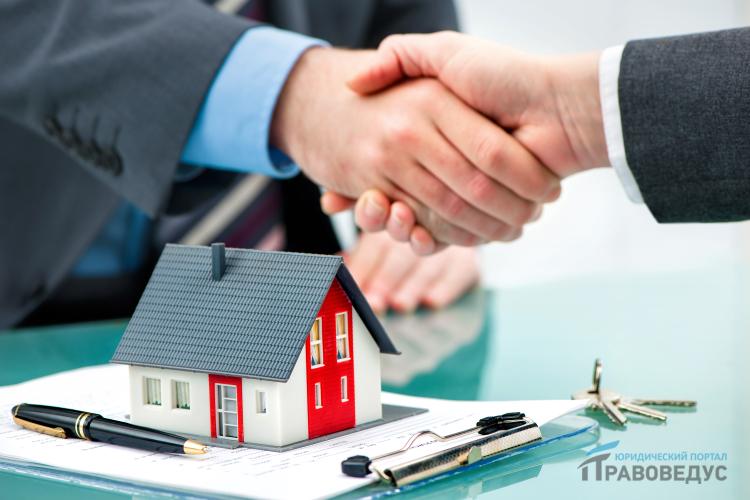 Мошенничество при продаже квартиры