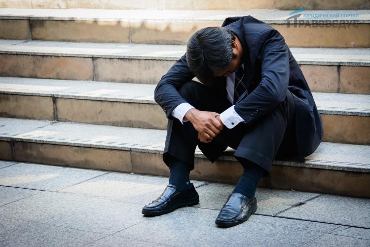 Банкротство физических лиц – финансовый управляющий