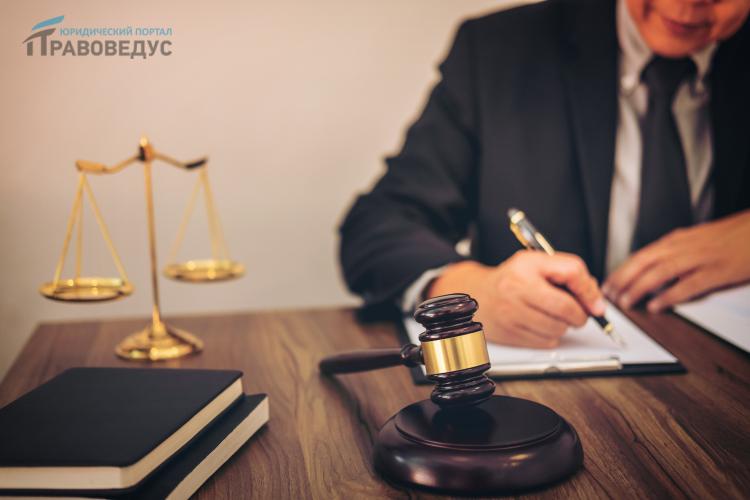 Восстановление на работе через суд