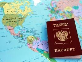 Упрощенный порядок получения гражданства РФ, Правоведус