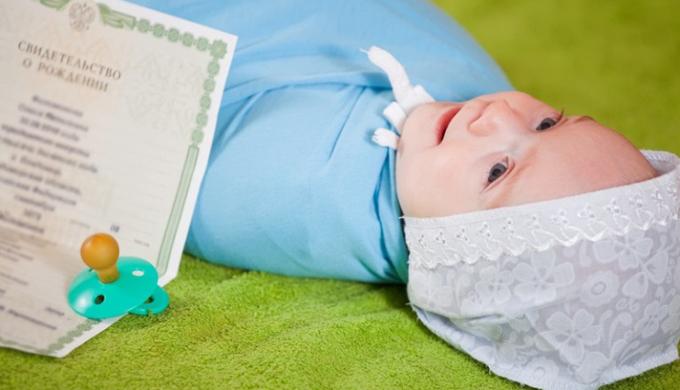 Прописка новорожденного ребенка