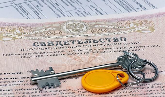 В России объявили об отмене свидетельства о праве собственности