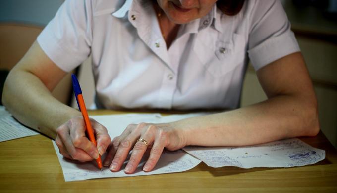 Что такое служебный подлог – статья 292 УК РФ