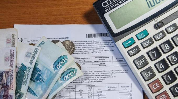 Долги по коммунальным платежам: закон о должниках 2017