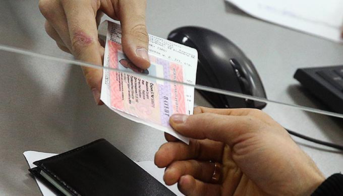 Патент для мигрантов