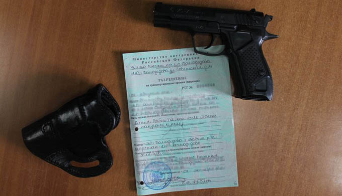 Получение лицензии на травматическое оружие