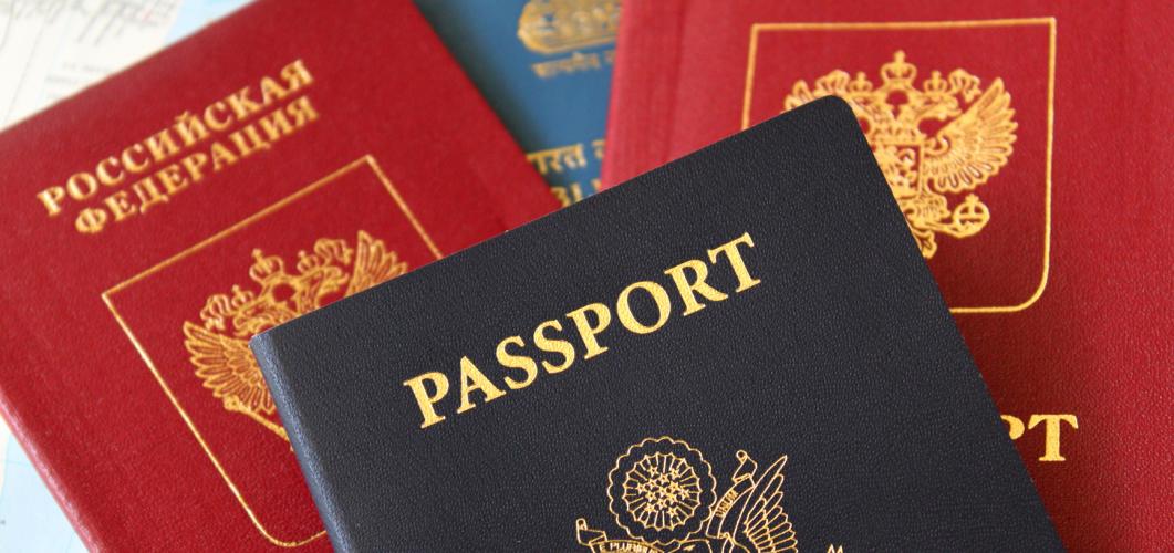 Закон о двойном гражданстве