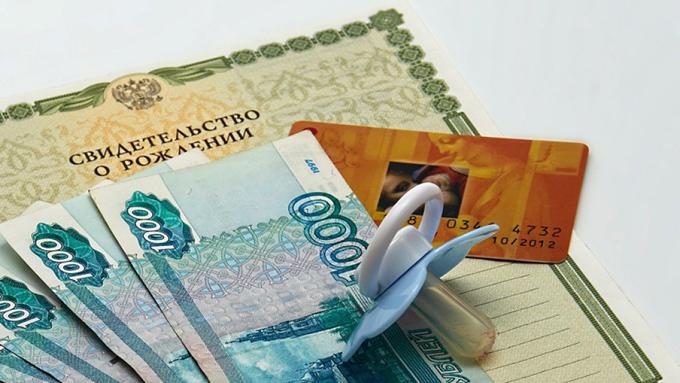 Региональный материнский капитал в Новосибирской области