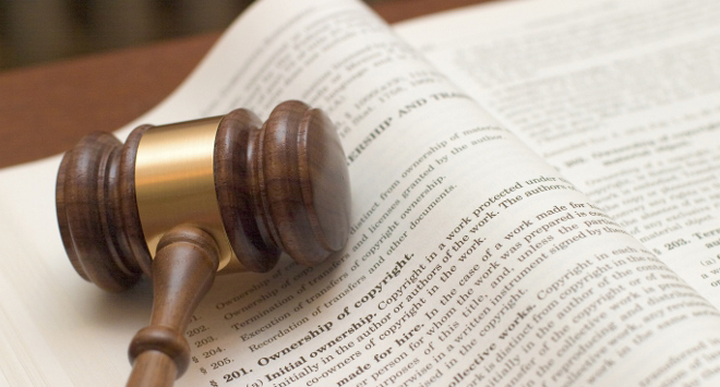 Интеллектуальная собственность: авторское право