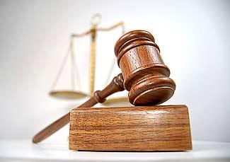 Законы, кодексы и акты