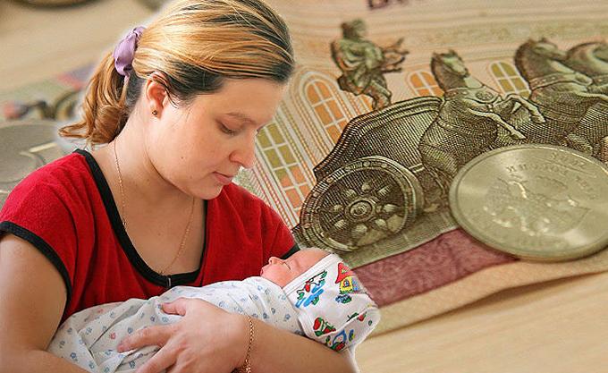 Региональный материнский капитал во Владимире